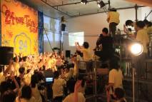 ナデガタ インスタント パーティー[中崎透 + 山城大督 + 野田智子]Nadegata Instant Party[NAKAZAKI Tohru + YAMASHIRO Daisuke + NODA Tomoko]