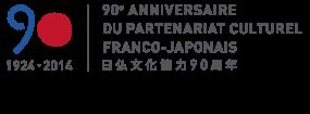 Franco-Japonais 90th anniversary logo