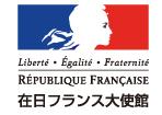 Ambassade de France au Japon logo
