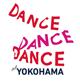 Dance Dance Dance logo