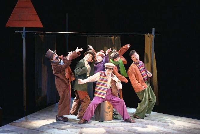 Opera Theater Konnyakuza