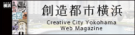 Creative City Yokohama