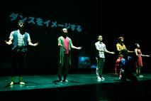 冨士山アネット/The Absence of the City ProjectFujiyamaAnnette / The Absence of the City Project