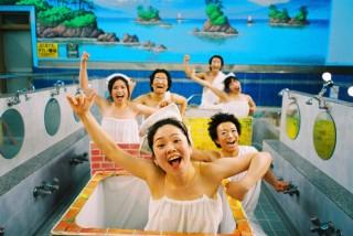浴槽船_杉田協士