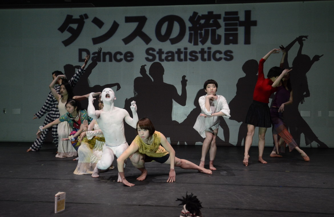 """FujiyamaAnnette [Attack On Dance] Photo by Hideki Namai"""