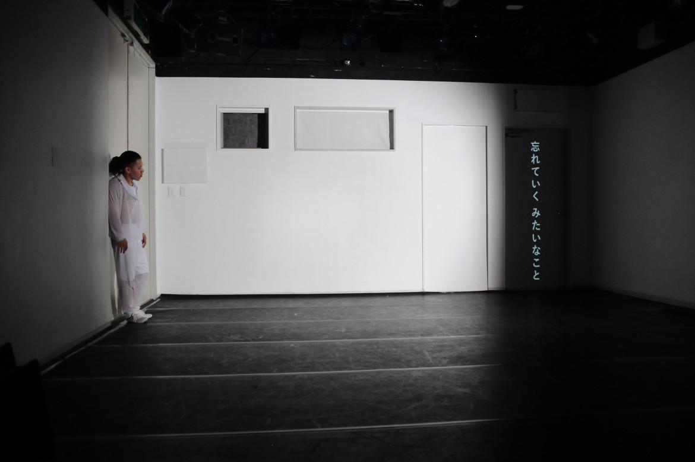 Photo: Manaho Kaneko