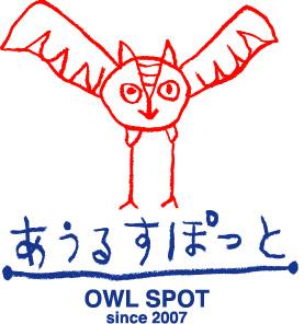 owlspot