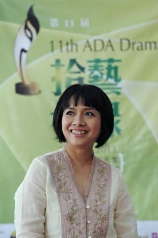 Wong Oi Min