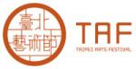 Taipei Arts Festival