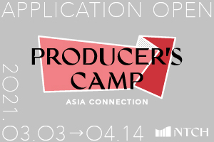 Producer's Camp