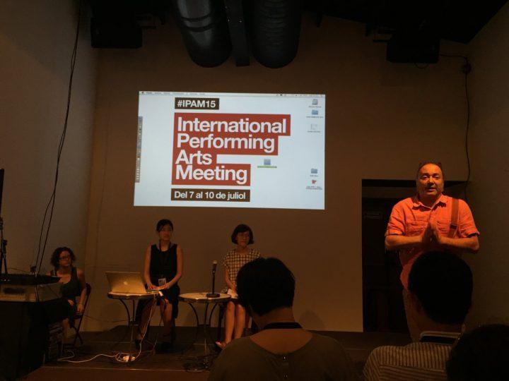 IPAM_meeting