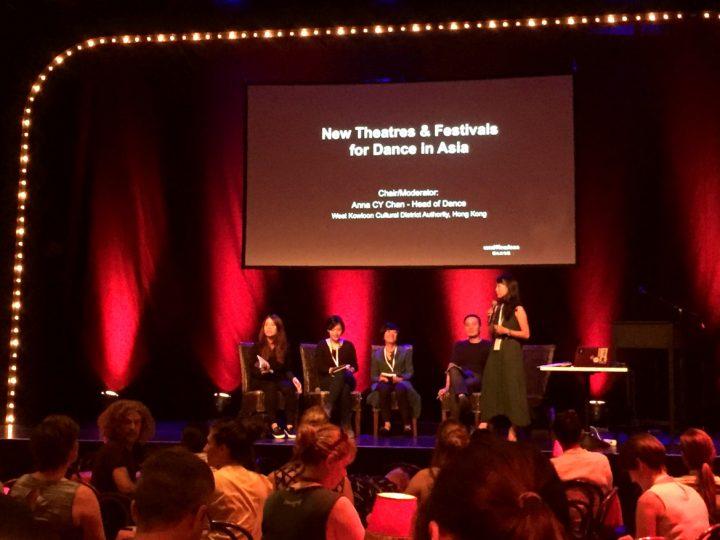 上海、北京、台湾、韓国、シンガポールらのプロデューサーによるT-Talk「New Theatres & Festivals for Dance in Asia」では、中国や台湾などで続々建設されている劇場の紹介や、現在実施されているフェスティバルの紹介が行われていました
