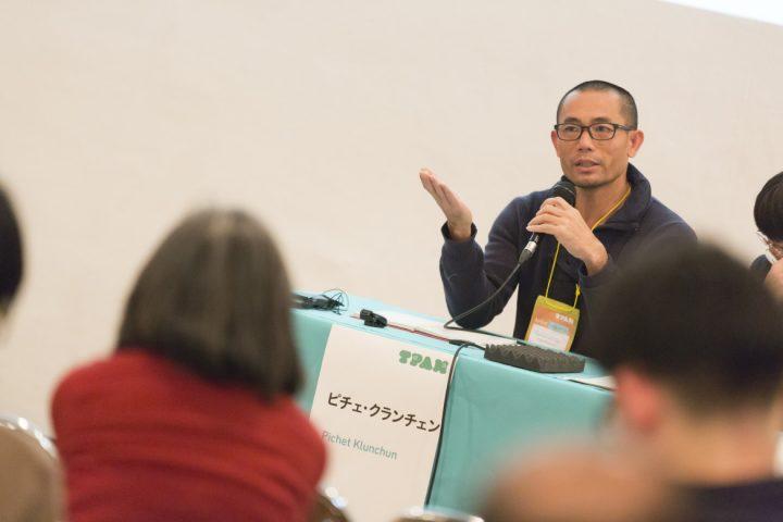 Photo: Hideto Maezawa