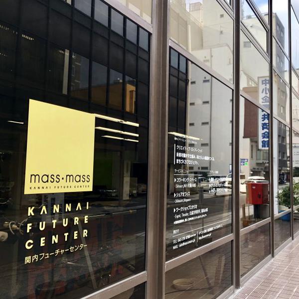 mass×mass Kannai Future Center
