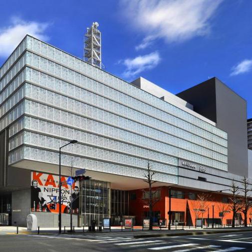 KAAT Kanagawa Arts Theatre